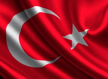 Adana' da Yaşanan Terör Eylemi İle İlgili Başkanımız Özcan Saraçoğlu' nun Kınama Mesajı